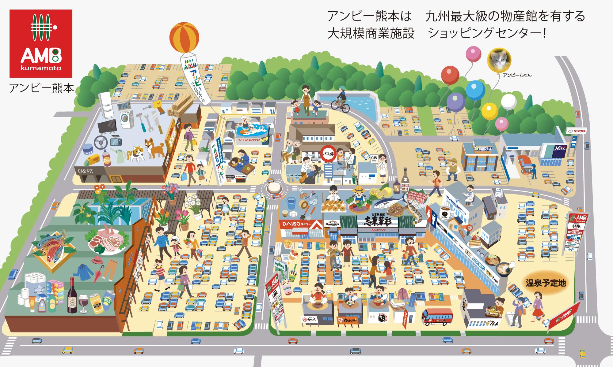 アンビー熊本は九州最大級の物産館を有する大規模商業施設ショッピングセンター!